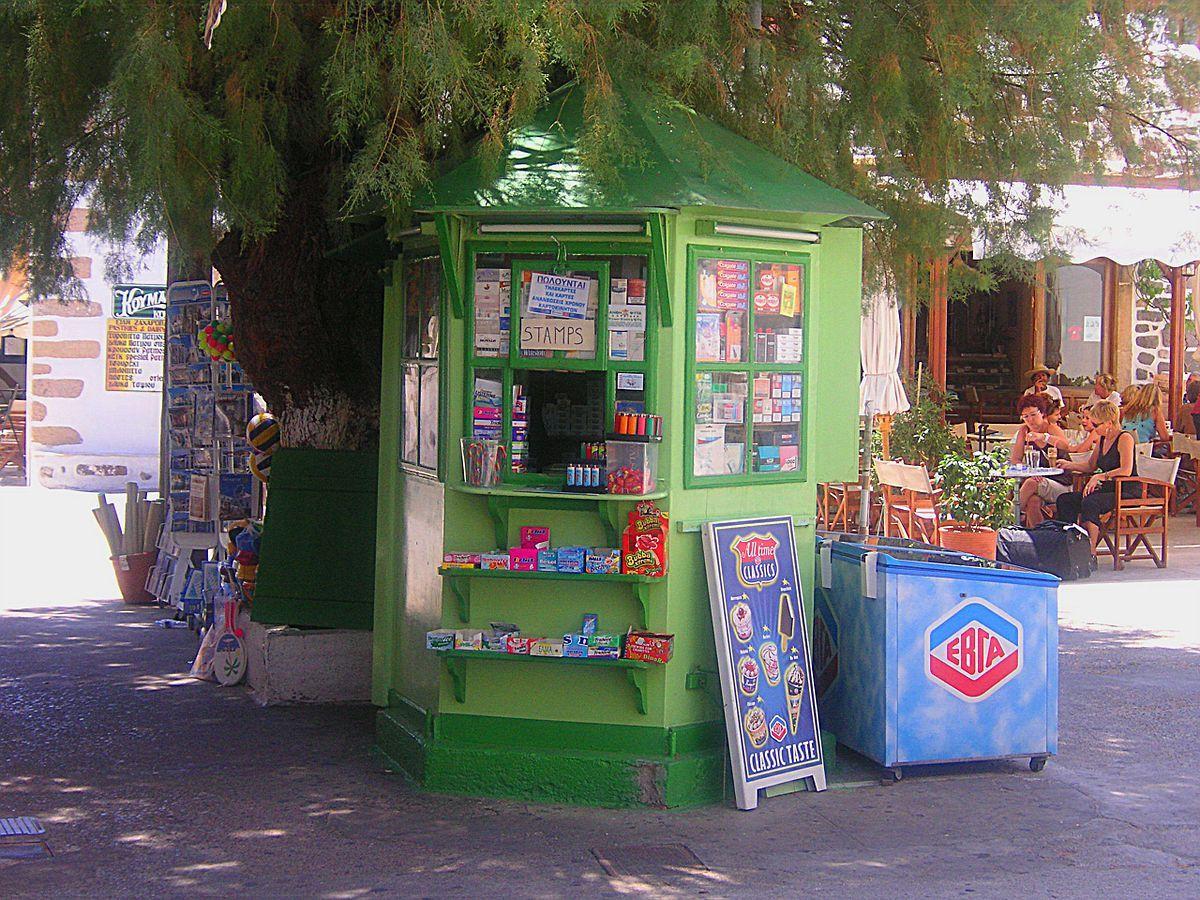 En mi plaza hay un kiosco que ofrece wifi gratis