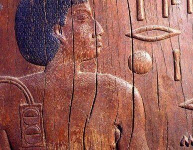 Arqueología médica: Egipto 2
