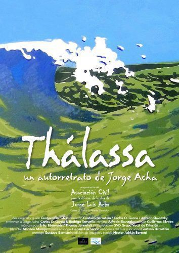 Thálassa, un autorretrato de Jorge Acha