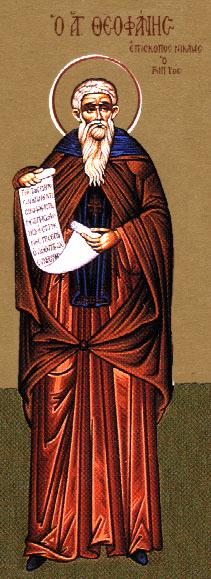Decadencia de Bizancio en la Alta Edad Media 35