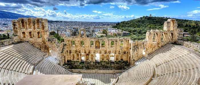 El Teatro de Herodes Ático