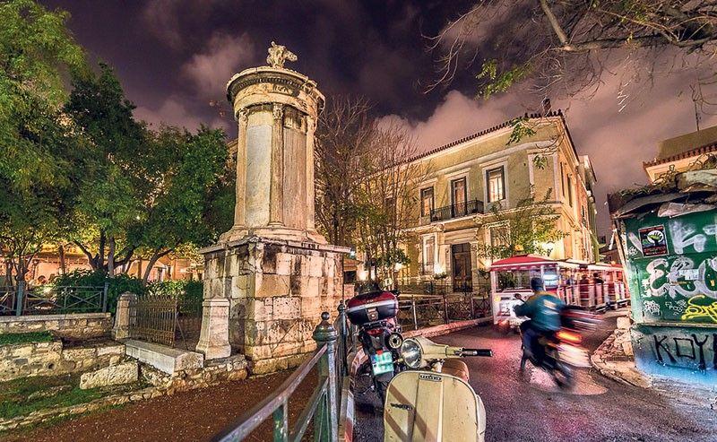 Monumento corégico de Lisícrates