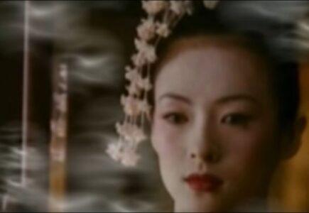 Madama Butterfly: un siglo de representaciones (1904-2004) 1
