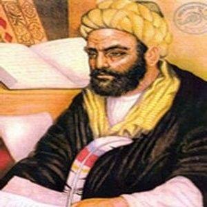 Abd al-Rahmãn V