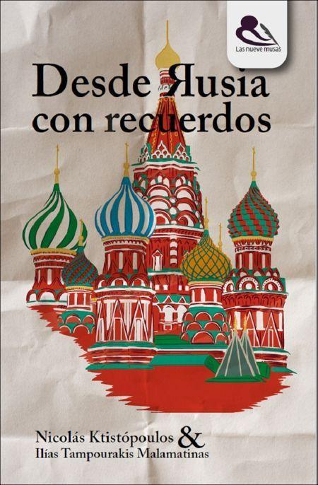Desde-Rusia-con-recuerdos.jpg