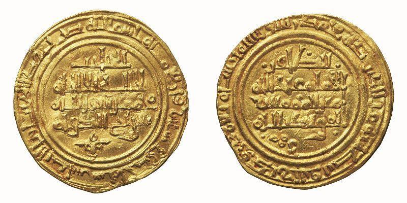 Dinar de al-Mutamid de Sevilla
