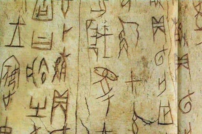 Enigmas arqueológicos: cuando no podemos leer la Historia 1