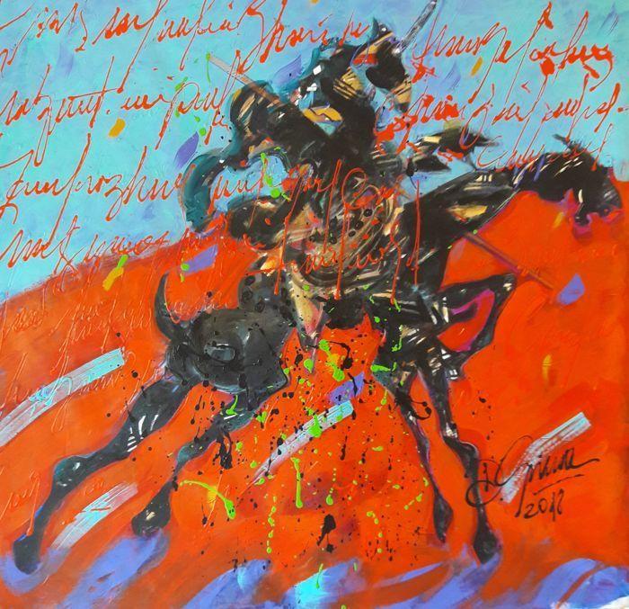 El día que Cervantes soñó al Quijote. 2018. Acrílico sobre tela