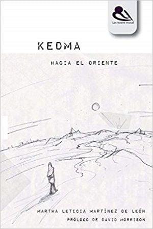Kedma.jpg