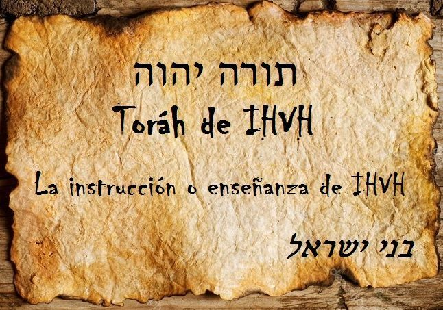 La Toráh de IHVH