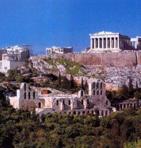 La polis griega