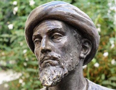 Maimónides: el profeta como lider del estado » moshé ben maimón maimónides