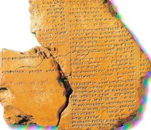 Assurbanipal, bibliófilo » bibliófilo