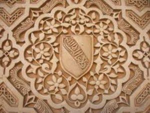 escudo reino nazarí