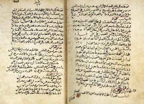 Ibn Hazm, pasión y rebeldía 3