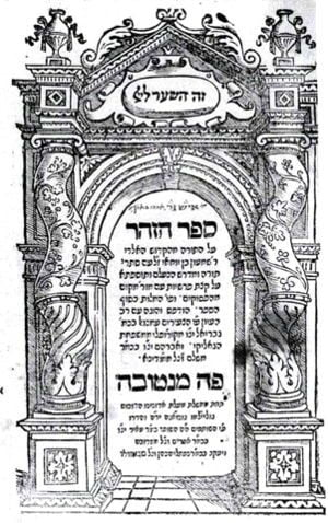 libro del Zohar