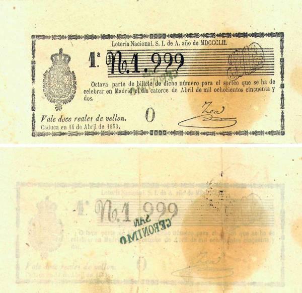 Lotería patriótica, loterías emancipadas y Nuevas Naciones 2